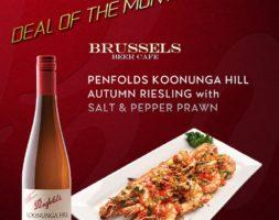 Penfolds Koonunga Hill Autumn Riesling with Salt & Pepper Prawn