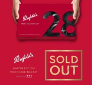 Penfolds Bin 28 Limited Edition Mooncake Box Set